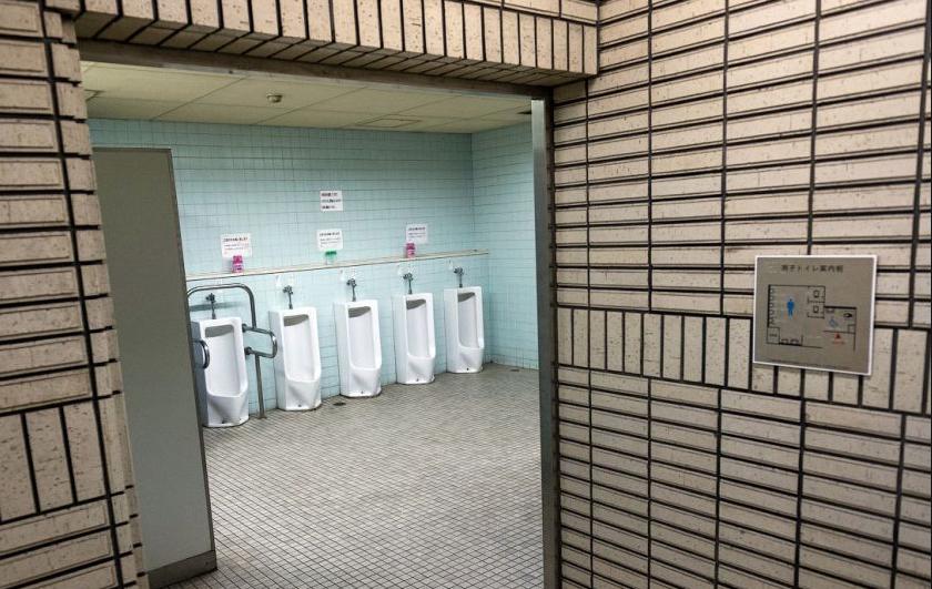 Картинки по запросу общественный туалет япония