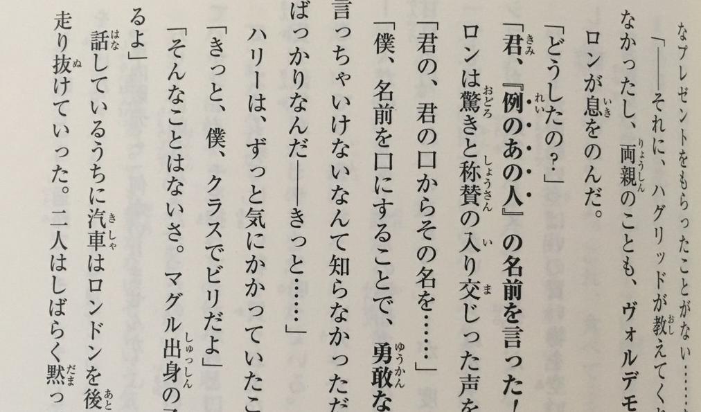 Книга на японском языке скачать